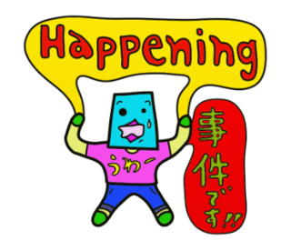 SAPPOROjapanLINEmessageSTICKERスタンプ03.png