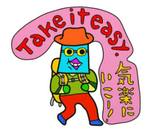 SAPPOROjapanLINEmessageSTICKERスタンプ18.png